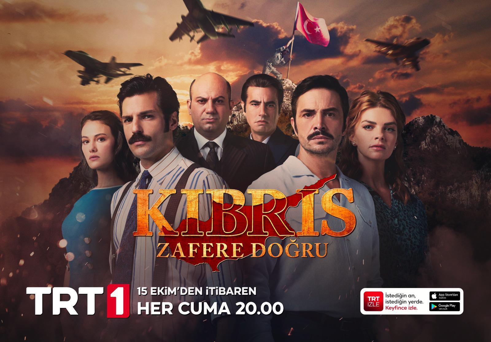 """""""Kıbrıs Zafere Doğru"""" Bu Akşam TRT 1'de"""